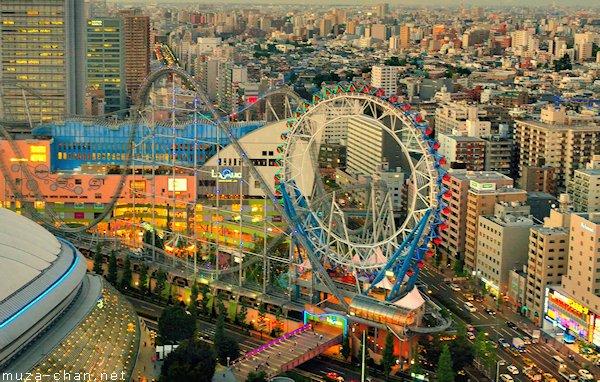 Tokyo Dome City, Bunkyo, Tokyo
