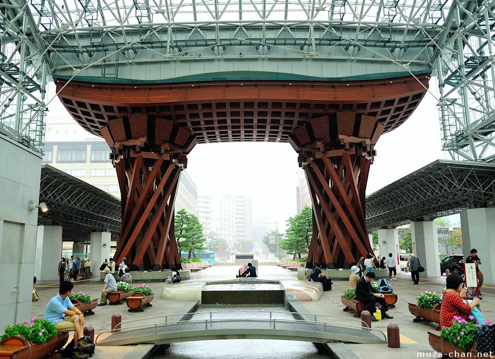 Tsuzumimon Gate Kanazawa Station