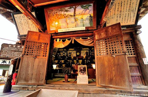 Uga Shrine, Aizu-Wakamatsu