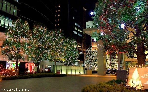 Midland Square, Nagoya