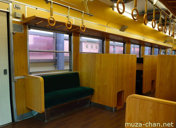 Ichibata Electric Railway, Izumo, Shimane
