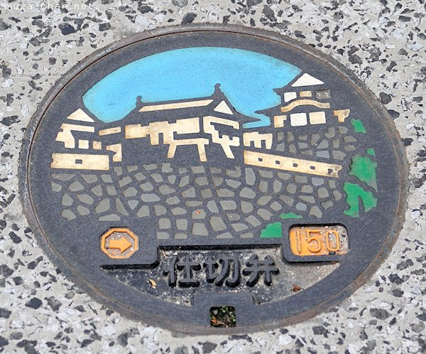 Bitchu Matsuyama Castle Manhole cover, Takahashi, Okayama