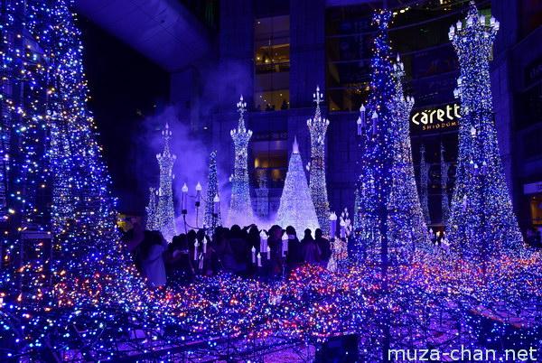 Caretta Shiodome, Tokyo