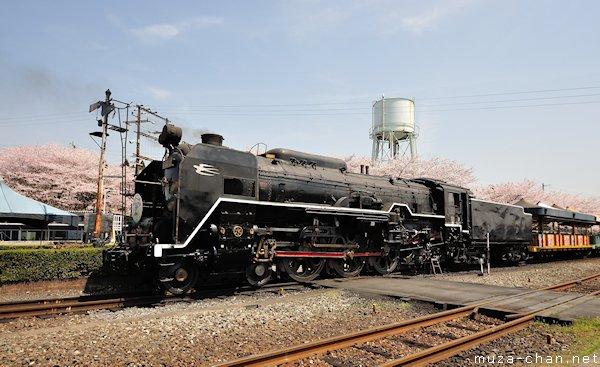 Steam Locomotive, Kyoto Railway Museum, Shimogyo-ku, Kyoto
