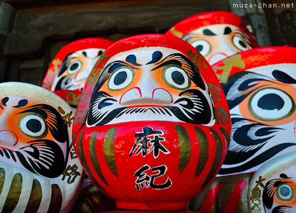 Daruma Dolls, Shorinzan Daruma Temple, Takasaki