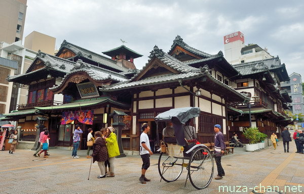 Dogo Onsen, Matsuyama, Ehime