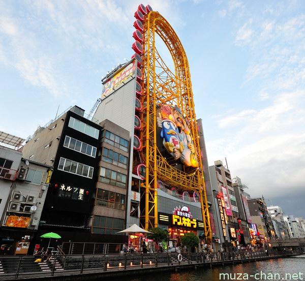 Ebisu Tower Ferris Wheel, Dotonbori Canal, Namba, Osaka