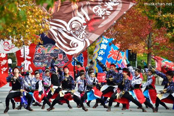 Dream Yosakoi Festival, Odaiba, Tokyo
