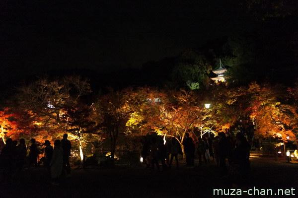Eikando, Higashiyama, Kyoto