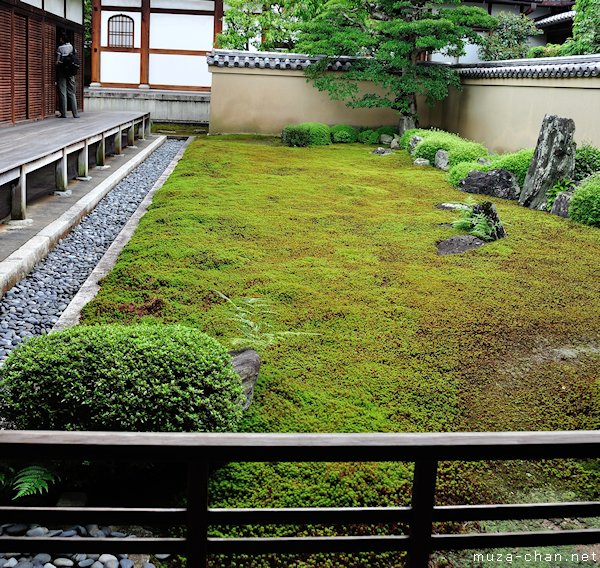 Moss covered Japanese Zen Garden, Ryogin-tei, Ryogen-in Temple, Kyoto