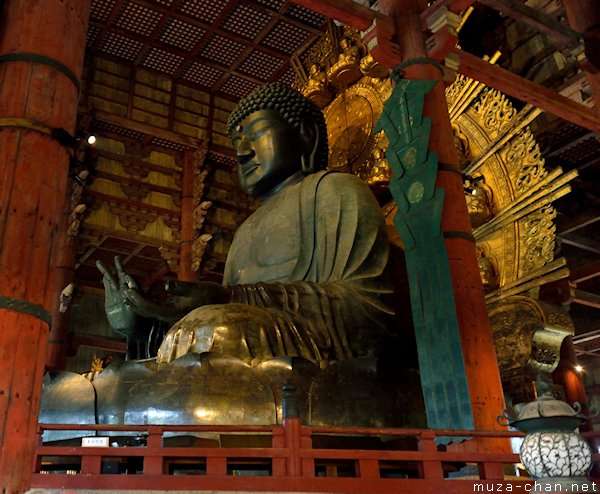 The Great Buddha, Todai-ji Temple, Nara