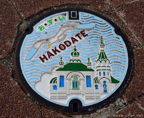 Manhole Cover, Hakodate, Hokkaido