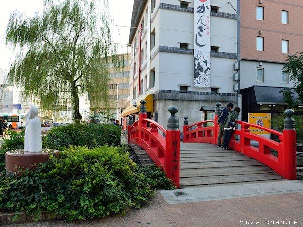 Harimaya-bashi, Kochi, Shikoku