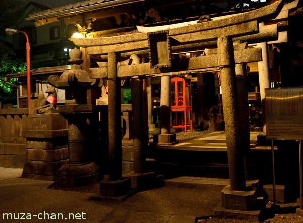 Hikan Shrine, Senso-ji Temple, Asakusa, Tokyoo
