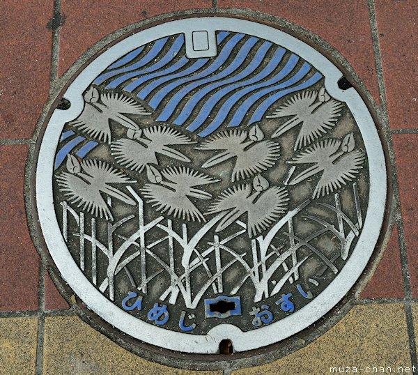 Manhole Cover, Himeji, Hyogo