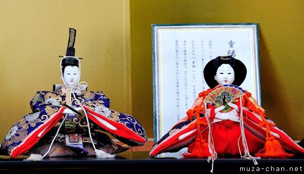 Hina Matsuri dolls, Yushima Tenjin Shrine, Ueno, Tokyo
