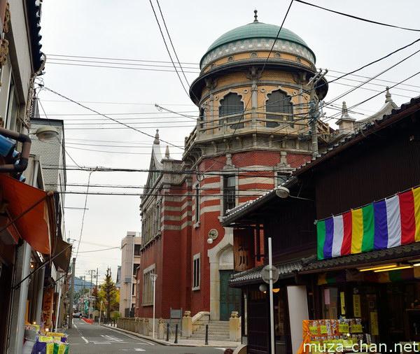 Honganji Dendo-in, Kyoto