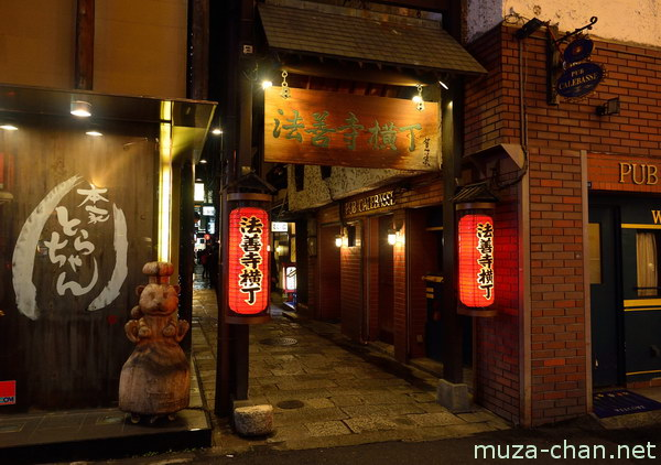 Hozenji Yokocho, Namba, Osaka