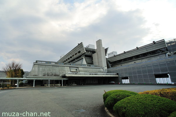 Kyoto International Conference Center, Sakyō-ku, Kyoto