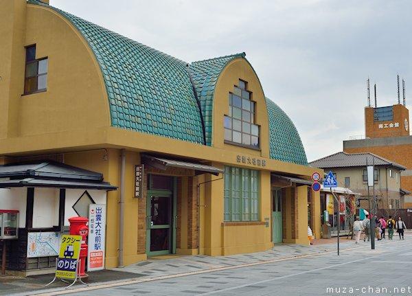 Izumo Taisha-mae Station, Izumo, Shimane