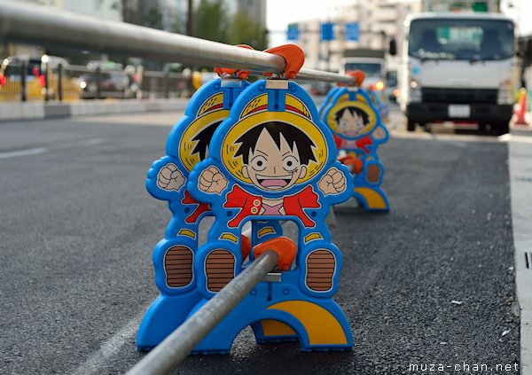 Japanese roadside barriers, Mito