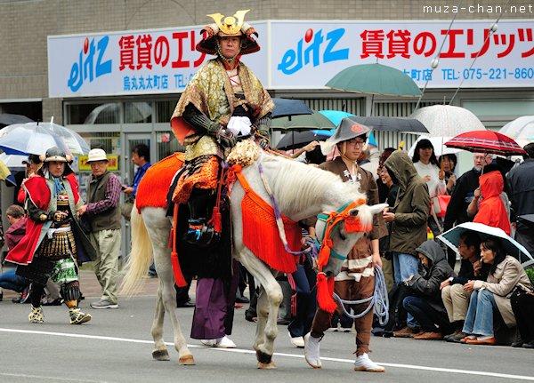 Kyoto Jidai Matsuri parade, Kyoto