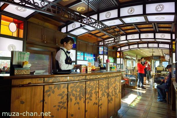 JR Kyushu, A-TRAIN