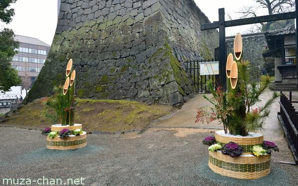 Japanese New Year Decoration, Kadomatsu,