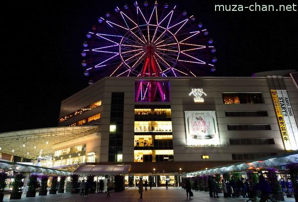 Kagoshima Chuo Station, Kagoshima