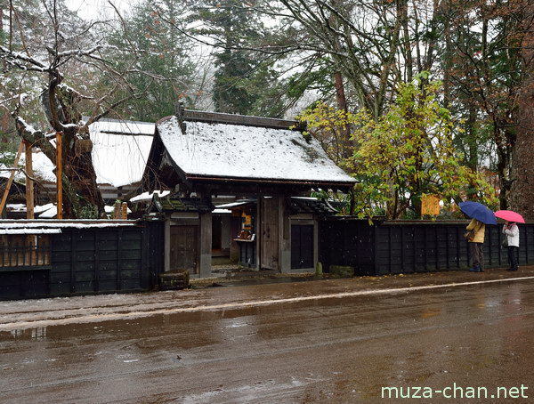 Aoyagi Samurai House, Kakunodate, Akita