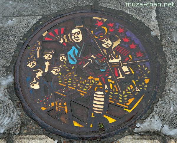 Manhole Cover, Kakunodate, Akita