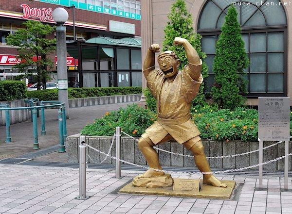 Kankichi Ryotsu statue, Katsushika, Tokyo