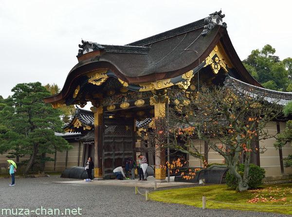 Karamon Gate, Nijō Castle, Kyoto