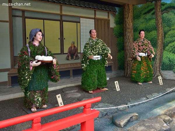 Kiku ningyo, Yushima Tenjin Shrine, Ueno, Tokyo