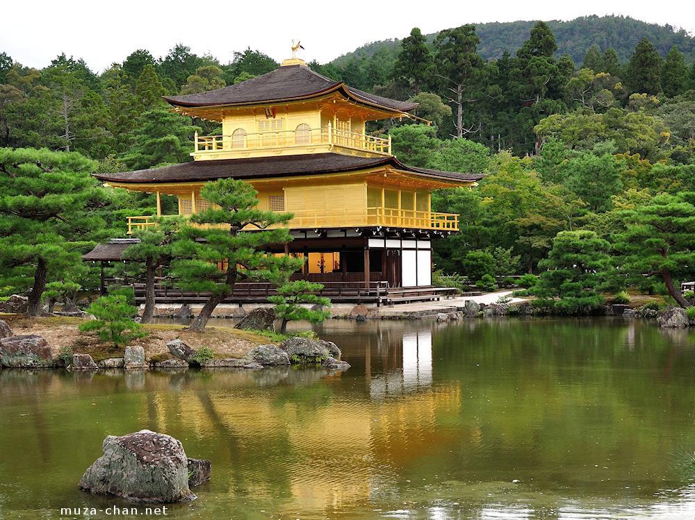 kinkaku ji the golden pavilion. Black Bedroom Furniture Sets. Home Design Ideas