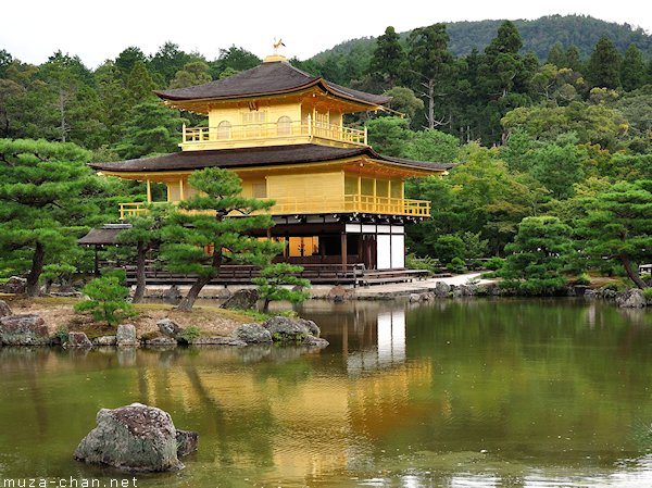 kinkaku ji the golden pavilion. Black Bedroom Furniture Sets. Home Design Ideas