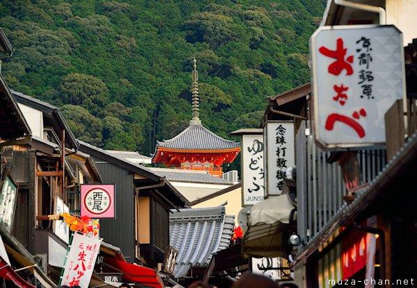 Pagoda, Kiyomizu-dera, Kyoto