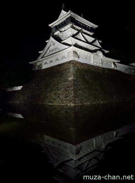 Kokura Castle, Kitakyushu
