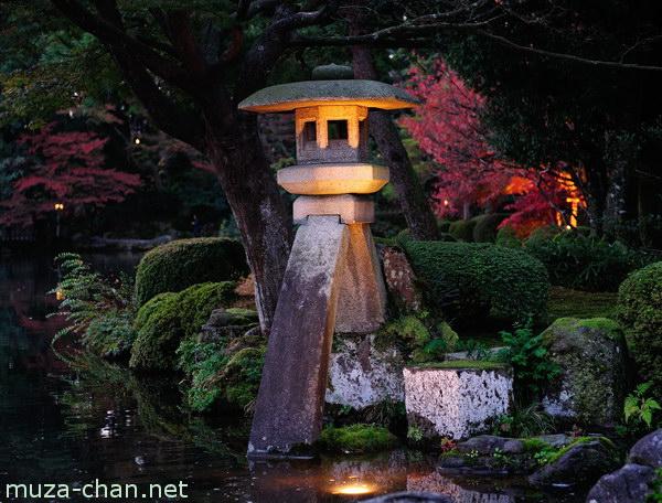 Kotoji lantern, Kenroku-en Garden, Kanazawa