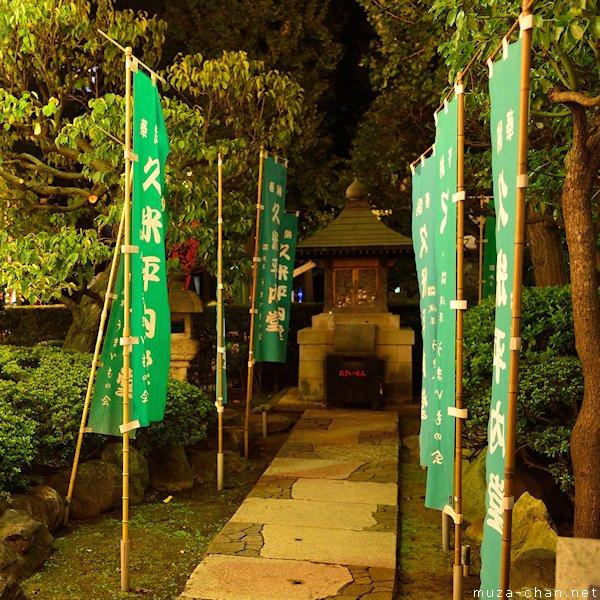 Kume-no-Heinai-do, Senso-ji Temple, Asakusa, Tokyo