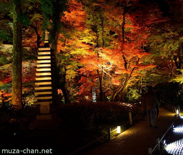 Hōgon-in, Arashiyama, Kyoto