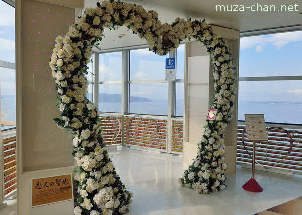 Lover's Sanctuary, Fukuoka Tower, Fukuoka