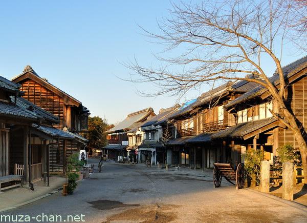 Boso no Mura Open Air Museum, Chiba