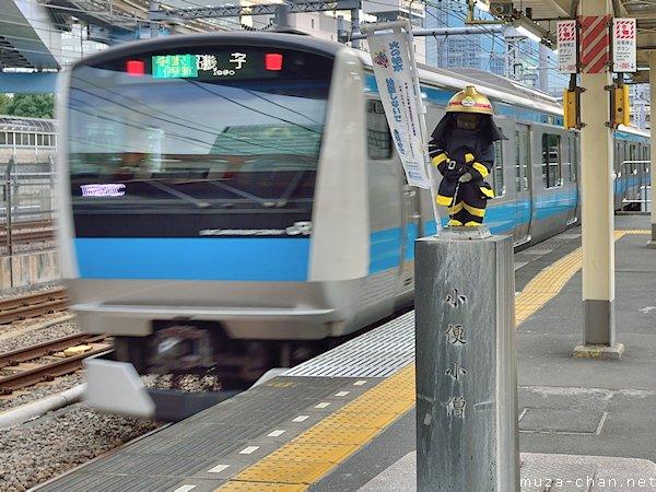 Manneken Pis, Hamamatsuchō Station, Tokyo
