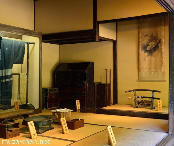Buke Yashiki, Matsue, Shimane