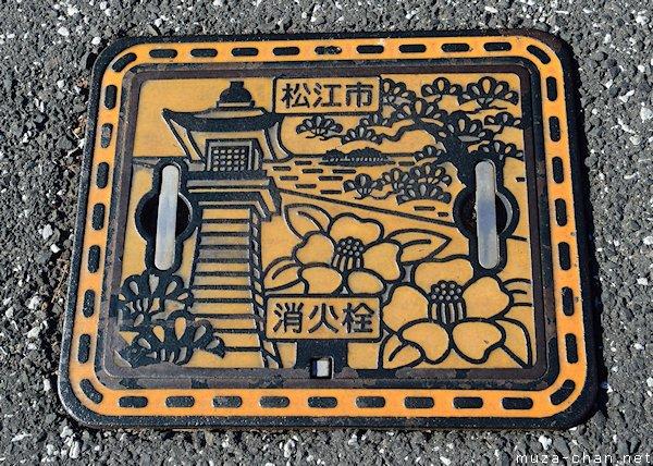 Manhole Cover, Matsue, Shimane