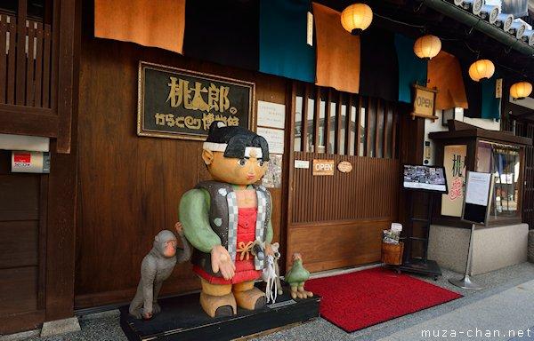 Momotaro Karakuri Hakubutsukan Museum, Kurashiki, Okayama