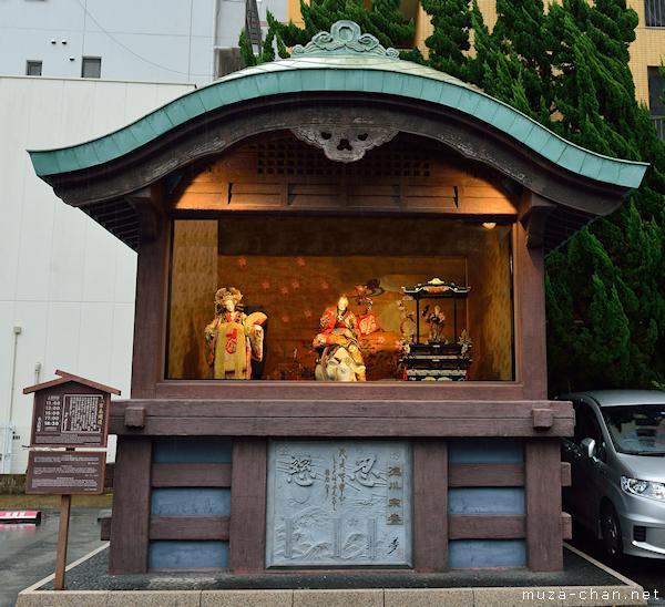Tokugawa Muneharu clock, Osu Kannon Temple, Nagoya