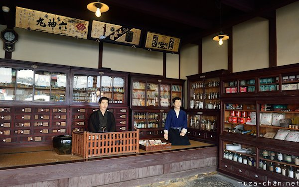 Museum of Commercial and Domestic Life, Uchiko, Ehime