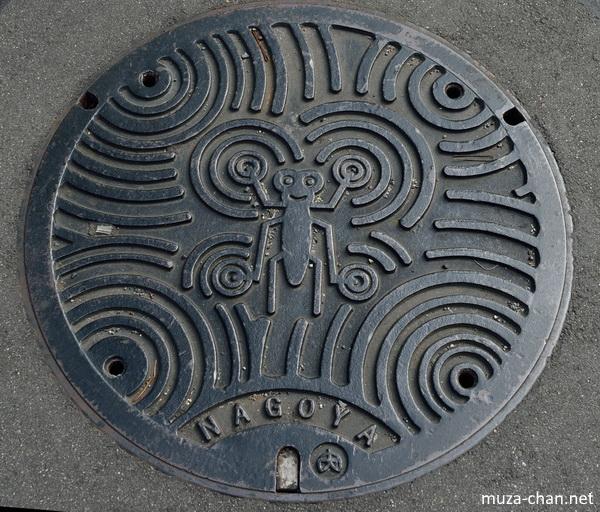 Nagoya Manhole Cover, Nagoya